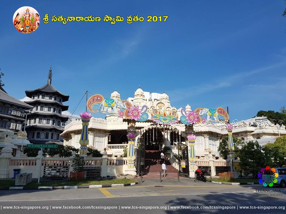 Namaste | Telangana Cultural Society Singapore